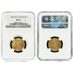 Russia 5 Roubles 1841 СПБ-АЧ St. Petersburg. Nicholas I (1826-1855). Averse: Crowned double imperial eagle. Reverse...