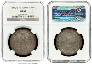 Russia 1 Rouble 1849 СПБ-ПА St. Petersburg. Nicholas I (1826-1855). Averse: Crowned double imperial eagle. Reverse...