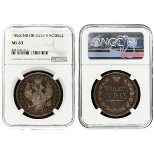 Russia 1 Rouble 1856 СПБ-ФБ St. Petersburg. Alexander II (1854-1881). Averse: Crowned double imperial eagle. Reverse...