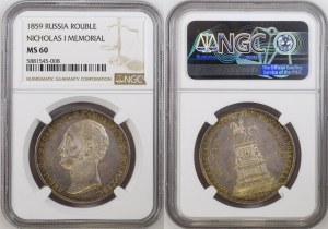 Russia 1 Rouble 1859 'In memory of unveiling of monument to Emperor Nicholas I in St Petersburg'. Alexander II (1854...