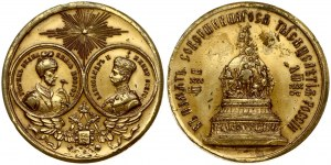 Russia Medal (1862) in memory of the opening of the monument 'Millennium of Russia' in Novgorod; September 8 1862...