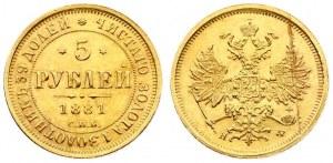 Russia 5 Roubles 1881 СПБ НФ St. Petersburg. Alexander II (1854-1881). Averse...