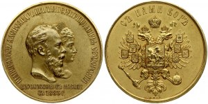 Russia Medal in memory of the coronation of Emperor Alexander III and Empress Maria Feodorovna May 15 1883. St...