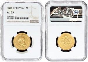 Russia 10 Roubles 1894 АГ St. Petersburg. Alexander III (1881-1894). Averse: Head right. Reverse...