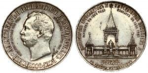 Russia 1 Rouble 1898 (АГ) 'Alexander II Monument '. Nicholas II (1894-1917). Averse: Head left. Reverse...