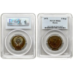 Russia USSR 5 Kopecks 1975 Averse: National arms. Reverse: Value and date above spray. Edge Description: Reeded...