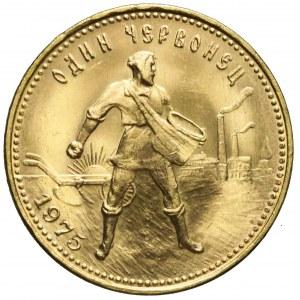Rosja Radziecka, Czerwoniec 10 rubli 1975, menniczy