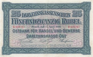 Poznań, 25 rubli 1916 - ser. B