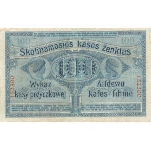 Poznań, 100 rubli 1916 - bez serii, numeracja 6 cyfr