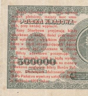 1 grosz 1924 - ser. A0 - prawa połowa, jasnozielony numerator