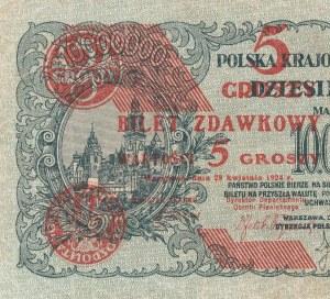 5 groszy 1924, lewa połowa