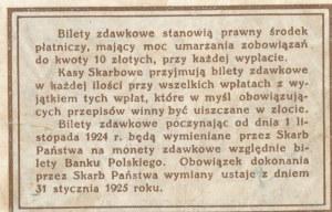 10 groszy 1924