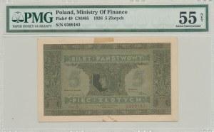 5 złotych 1926, ser. B, bankowy bez złamań