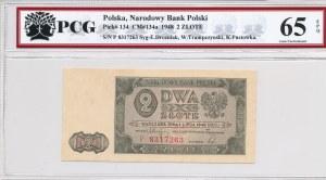 2 złote 1948, ser P