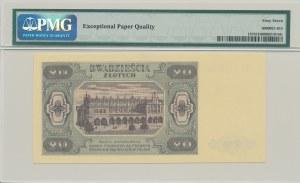 20 złotych 1948, ser. HK