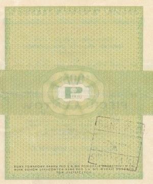 Pewex, 5 centów 1960 - ser. Da