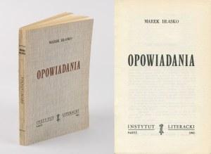 HŁASKO Marek - Opowiadania [wydanie pierwsze Paryż 1963]