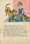 KOWALEWSKA Maria - Ucieczka z Pudełkowa [il. Olga Siemaszko]