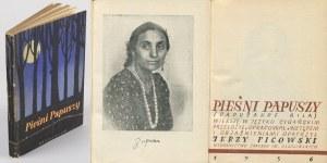 PAPUSZA (WAJS Bronisława) - Pieśni Papuszy (Papusakre gila). Wiersze w języku cygańskim [wydanie pierwsze 1956]