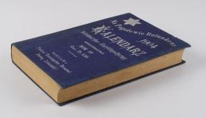 Na Pogotowie Ratunkowe w Warszawie. Kalendarz Informacyjno-Encyklopedyczny na rok przestępny 1904 [taryfa posesyj Warszawy]