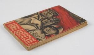 O Armii Radzieckiej [1950] [okł. Mieczysław Berman]