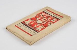 BUNIKIEWICZ Witołd - Rapsod mazowiecki [1930] [okł. Teodor Rożankowski]