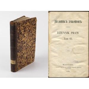 Dziennik praw. Tom 63 [1865]