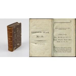 Dziennik praw. Tom 13 [1832]