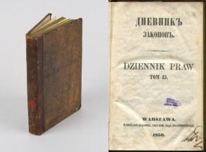Dziennik praw. Tom 43 [1850]