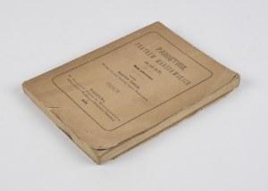 Pamiętnik teatrów warszawskich za rok 1870
