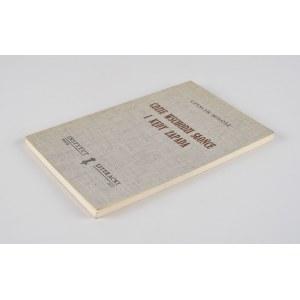 MIŁOSZ Czesław - Gdzie wschodzi słońce i kędy zapada [wydanie pierwsze Paryż 1974]