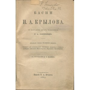 [PO ROSYJSKU] KRYŁOW Iwan - Bajki [Petersburg 1887]
