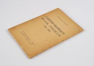 KUKIEL Marian - Z dziejów organizacyi wojsk polskich (1717-1864) [Piotrków 1916] [DEDYKACJA]