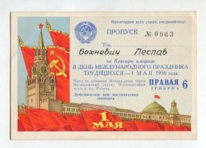 [PO ROSYJSKU] Moskwa. Przepustka na Plac Czerwony w Dniu Międzynarodowego Dnia Pracy [1 maja 1956 r.]