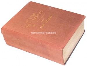 POLSKIE SIŁY ZBROJNE W DRUGIEJ WOJNIE ŚWIATOWEJ T. III ARMIA KRAJOWA Londyn 1950r.