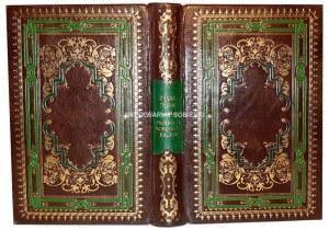 DEFOE- PRZYPADKI ROBINSONA KRUZOE wyd. 1925, luksusowa oprawa