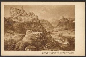 Czorsztyn, Ruiny zamku