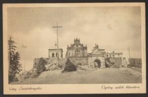 Św. Krzyż, Góry Świętokrzyskie, Ogólny widok klasztoru