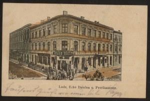 Łódź, Skrzyżowanie ulic Dzielnej i Piotrowskiej