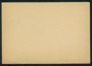J. Piłsudski podczas przeglądu okopów pod Kostiuchnówką, kartka pocztowa