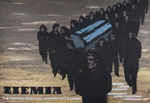 Roman Cieślewicz (1930 Lwów – 1996 Paryż), Ziemia, projekt plakatu do filmu, 1955 r.