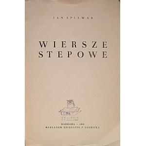 """ŚPIEWAK JAN. Wiersze stepowe. W-wa 1938. Nakł. Księgarni F. Hoesicka. Druk. """"Wiek Nowy""""..."""