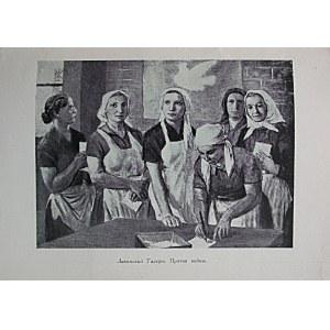 """[KATALOG]. Wystawka polskawo izobrazitelnowo iskustwa. Moskwa 1952. Izdatielstwo """"Sowietskij Chudożnik"""" ..."""