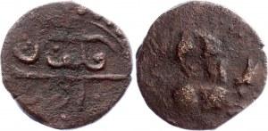 Georgia Kartli Æ Puli 1735 AH 1148 Alexander II