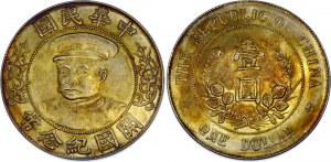 China Republic 1 Dollar 1912 (ND) Collectors Copy!