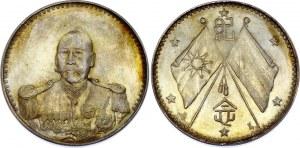 China Republic 1 Dollar 1923 (ND) Collectors Copy!