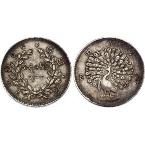 Burma / Myanmar 1 Kyat 1853 CS 1214