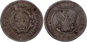 Greece 5 Lepta 1830