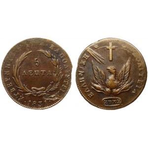 Greece 5 Lepta 1831