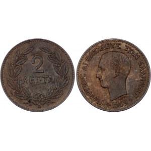 Greece 2 Lepta 1869 BB
